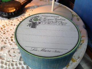 フランスアンティーク 古い薬局の紙箱 Ⅰ