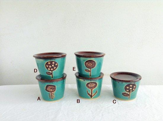 蓋つきフリーカップ