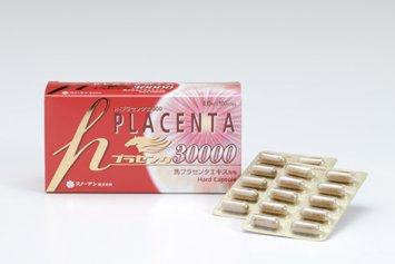 【送料無料】 H-プラセンタ30000【栄養補助食品】