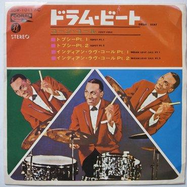 COZY COLE ■ Drum Beat