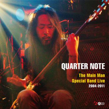 松永孝義 The Main Man Spcecial Band ■ 「QUARTER NOTE」  LIVE 2004-2011