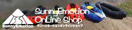 SunnyEmotionオンラインショップ