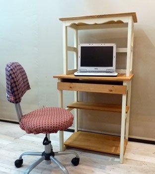 森のくにオリジナル お手頃価格のパイン材のパソコンラック(パソコンデスク)