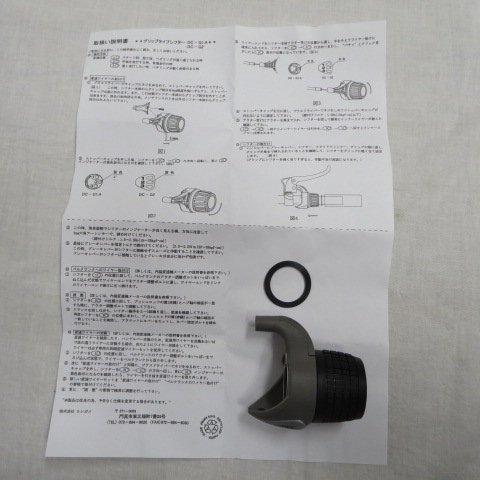 DIA-COMPE DCG2 (内装3段用)