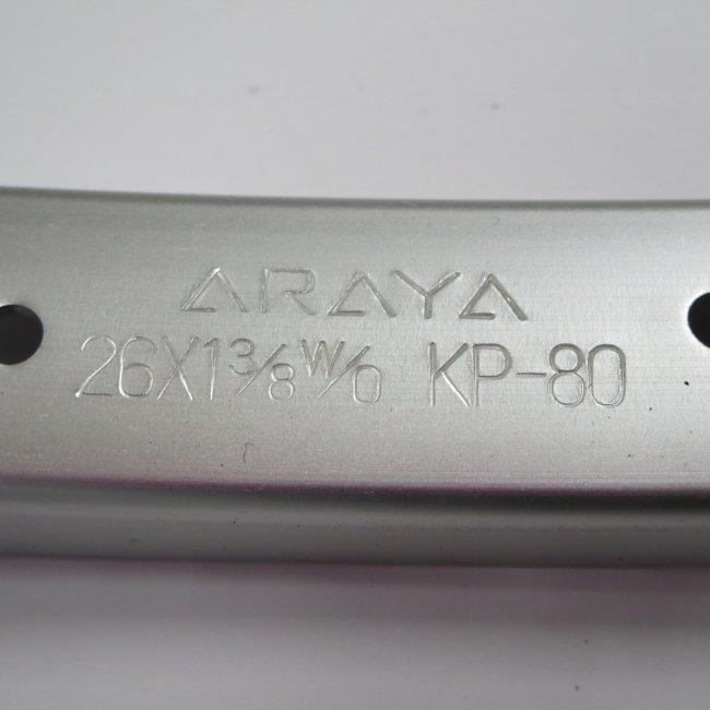26×1 3/8アルミリムKP-80アラヤ製