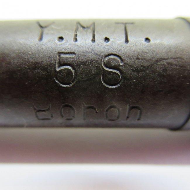ハンガー芯 5S