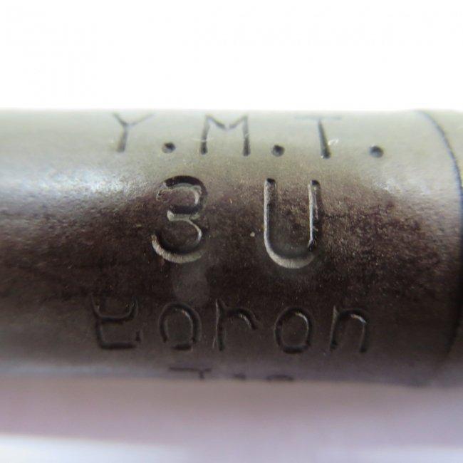 ハンガー芯 3U