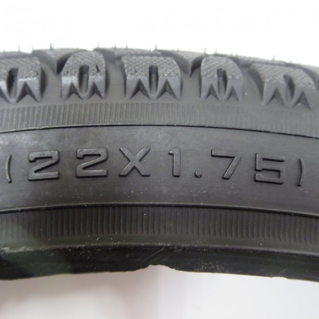 22×1.75黒タイヤ・チューブセット(各1本)  Main