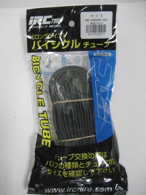 IRC 700x 28 / 35 チューブ(1本) 米口