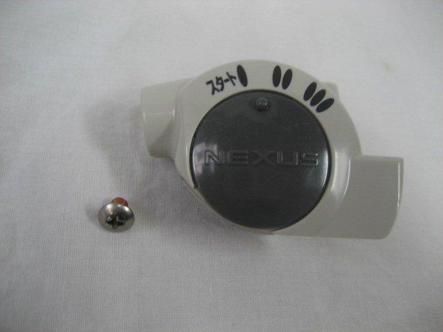 シマノ インター3ピアノタッチレバー用カバー 白