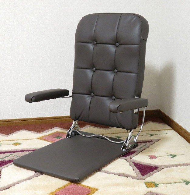 送料無料 処分特価 光製作所 高級座椅子 肘掛付 レザー張り グレー