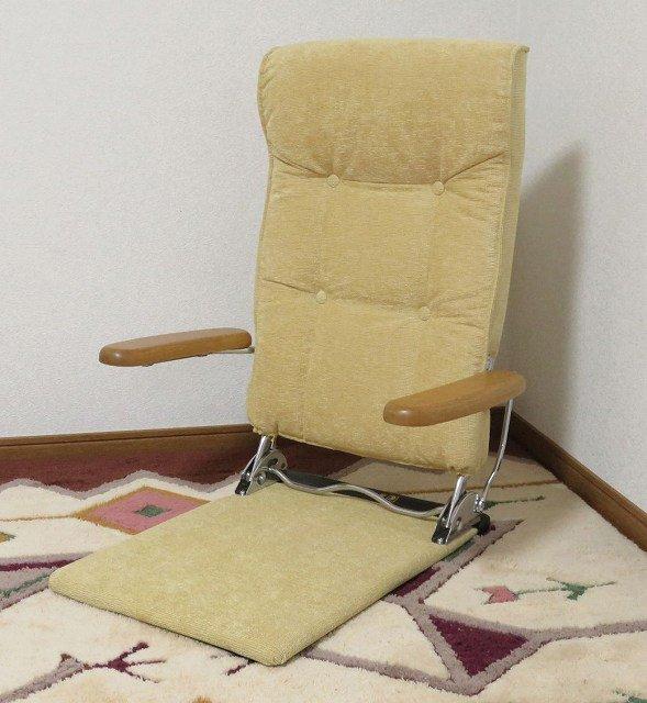 送料無料 処分特価 光製作所 高級座椅子 木肘掛付 布張り
