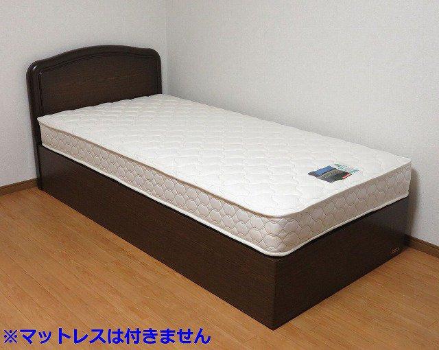 限定特価 ハイグレード フランスベッド シングルベッド フレーム