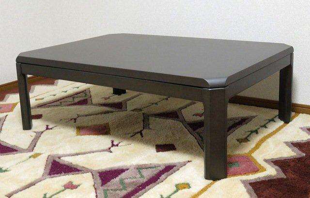 送料無料 処分特価 総木製 家具調こたつ 長方形 105x75 ダークグレー
