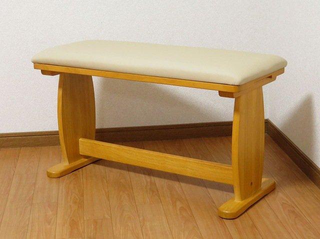送料無料 セット外れ処分 ダイニング コンパクト ベンチチェア 長椅子