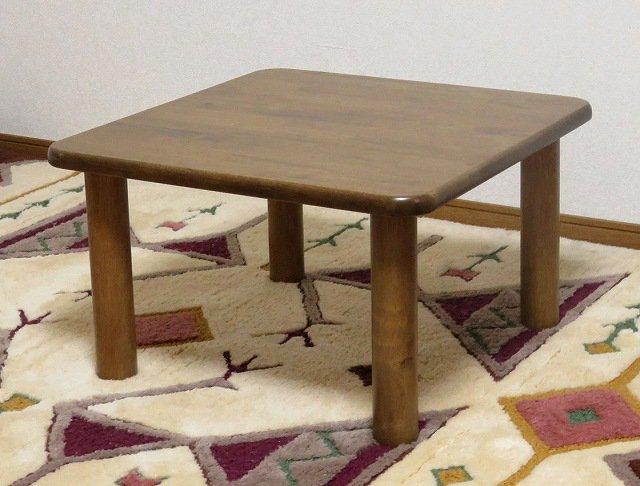 送料無料 処分特価 無垢集成材仕様 リビングテーブル 座卓 正方形 60cm角