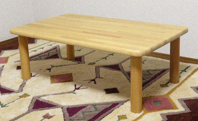 送料無料 訳有処分 無垢集成材仕様 リビングテーブル 座卓 長方形 100x60
