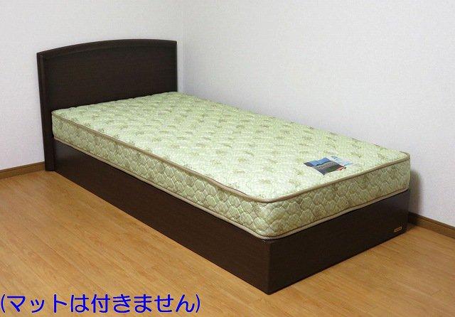 限定特価 フランスベッド シングルベッド フレーム