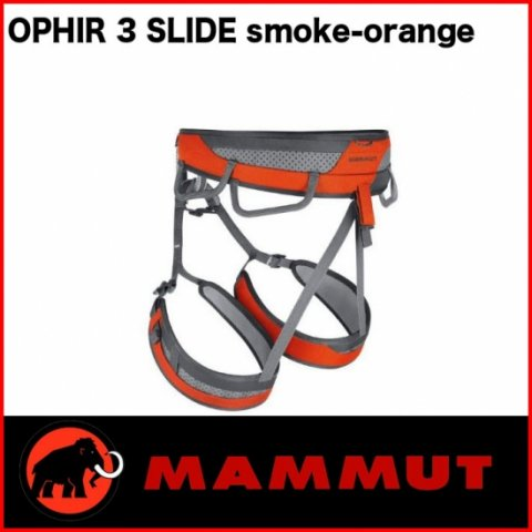 MAMMUT マムート OPHIR 3 SLIDE smoke-orange