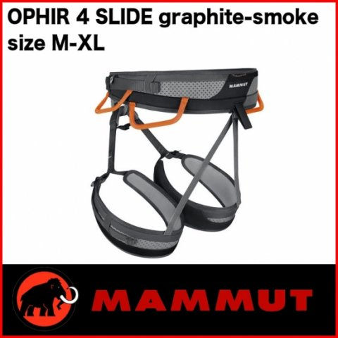 MAMMUT マムート OPHIR 4 SLIDE graphite-smoke size M-XL