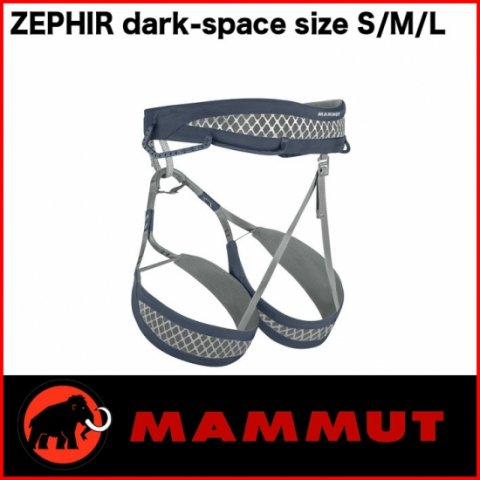 MAMMUT マムート ZEPHIR dark-space