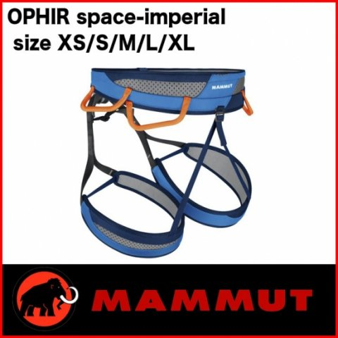 MAMMUT マムート OPHIR space-imperial