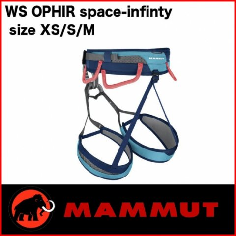 MAMMUT マムート WS OPHIR space-infinty