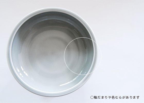 Classy Bowl/5インチ ダークグレー Made in Japan
