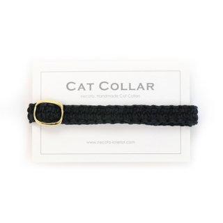 猫の首輪/ヘンプ編み【ブラック×ブラック】