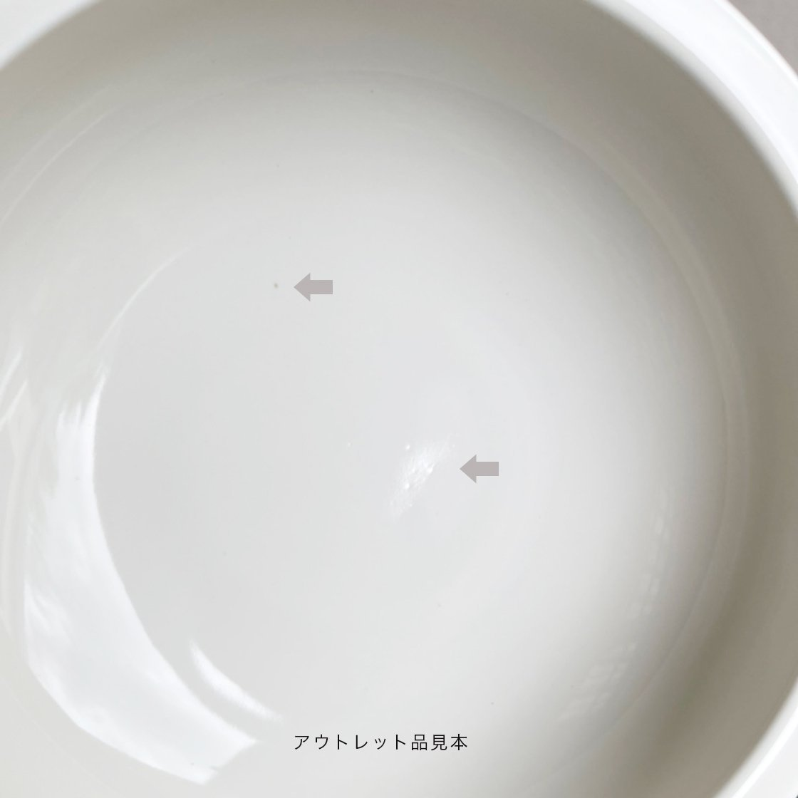 Classy Bowl【deep】ホワイト(白磁)