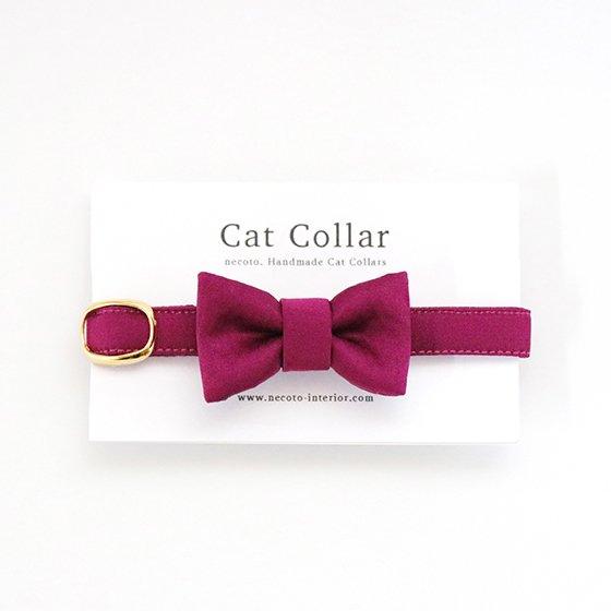 猫の首輪/やわらかサテン【リボン付き/ベリー】
