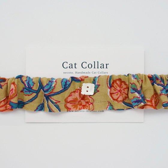 猫のおはげ予防首輪/フリルタイプ【インド綿/フローラルブラウン系 】<長さ調整つき>