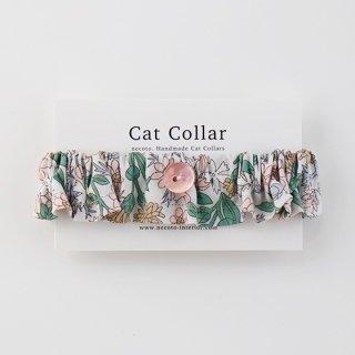 猫のおはげ予防首輪/フリルタイプ【Liberty London-Maude PK】<長さ調整つき>