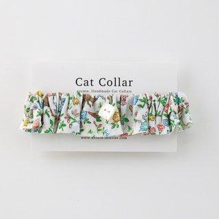 猫のおはげ予防首輪/フリルタイプ【Liberty London-Meadow Tails】<長さ調整つき>