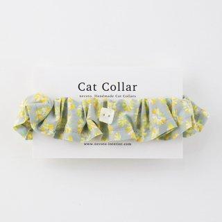 猫のおはげ予防首輪/フリルタイプ【Liberty London-Bellis】<長さ調整つき>