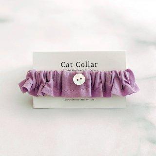 猫のおはげ予防首輪/フリルタイプ【綿麻/ラベンダー】<長さ調整つき>