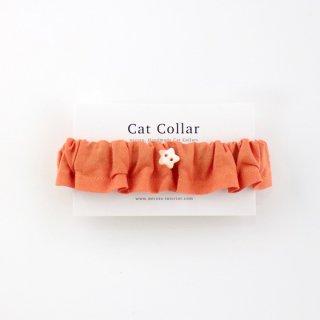 猫のおはげ予防首輪/フリルタイプ【綿麻/夕陽色】<長さ調整つき>