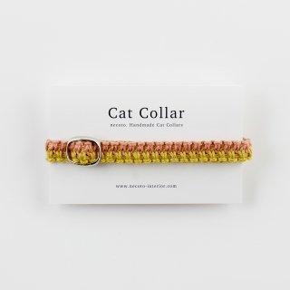 猫の首輪/ヘンプ編み【コスモス】