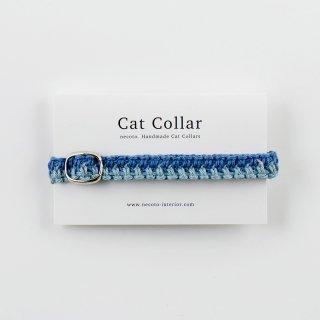猫の首輪/ヘンプ編み【うみ】