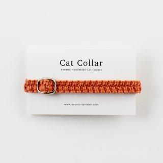 猫の首輪/ヘンプ編み【スイカ】