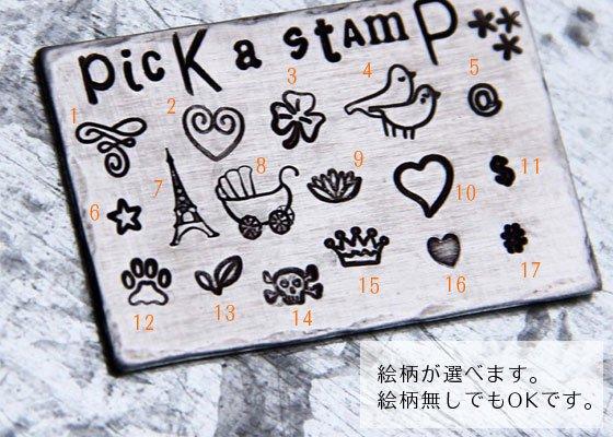 猫用 迷子札 真鍮製|デザインスタンプ付き(ペットタグ)