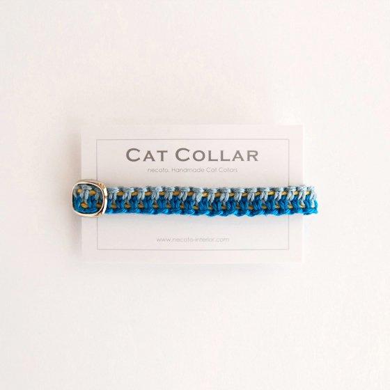 猫の首輪/ヘンプ編み【ターコイズ×藍淡】
