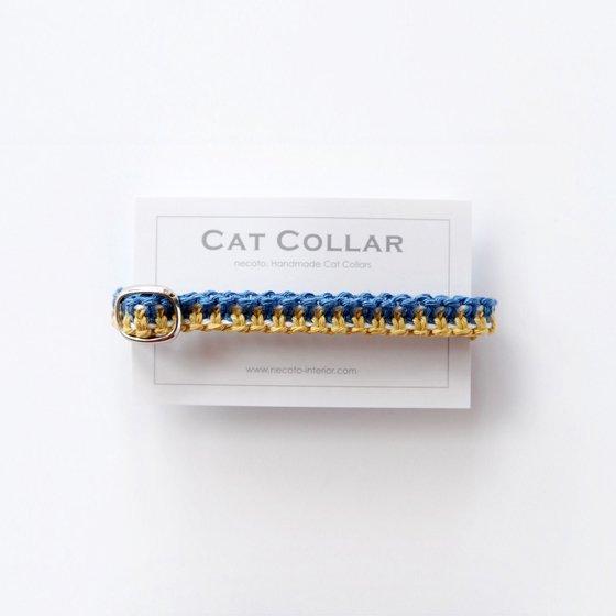 猫の首輪/ヘンプ編み【コガネバナ×藍中】