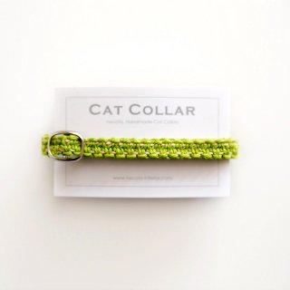 猫の首輪/ヘンプ編み【ライム×茜ステッチ】