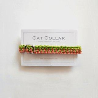 猫の首輪/ヘンプ編み【ライム×オレンジ】