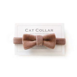 猫の首輪/やわらかベルベット【リボン付き/モカ】