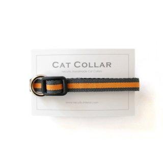 猫の首輪/散歩用【ダークグレー×オレンジ/ストライプ】