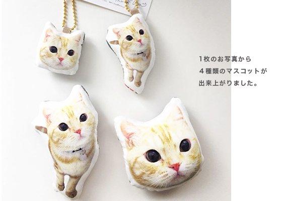 猫型クッション