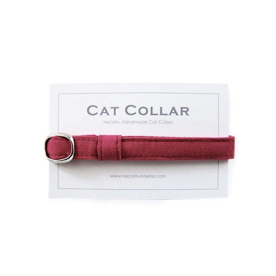 猫の首輪/やわらかコットン【ベリー】