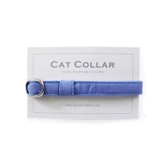 猫の首輪/やわらかコットン【ブルー】